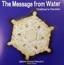 EPP children's book
